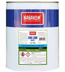 thùng hóa chất EHC-200 NPP