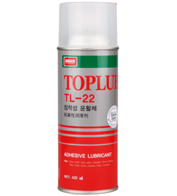 hóa chất TOPLUE TL-22 Nabakem