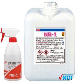 Dung dịch tẩy rửa đa năng Nabakem NB-1