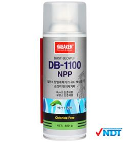 Hóa chất Nabakem DC-1100 NPP