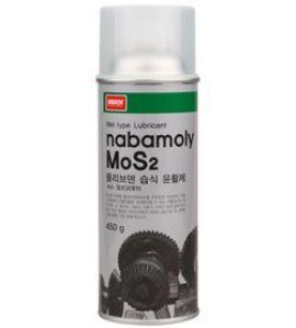 Dung dịch bôi trơn máy móc Nabakem Nabamoly MoS2