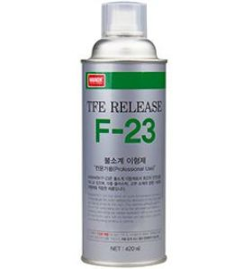 Hóa chất chống dính, bôi trơn khuôn Nabakem F-23, chai xịt 420ml